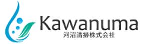 Kaawanuma 河沼清掃株式会社