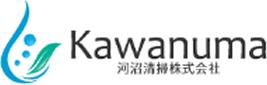 Kawanuma 河沼清掃株式会社